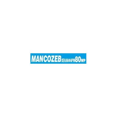 MANCOZEB HELLAFARM 80 WP