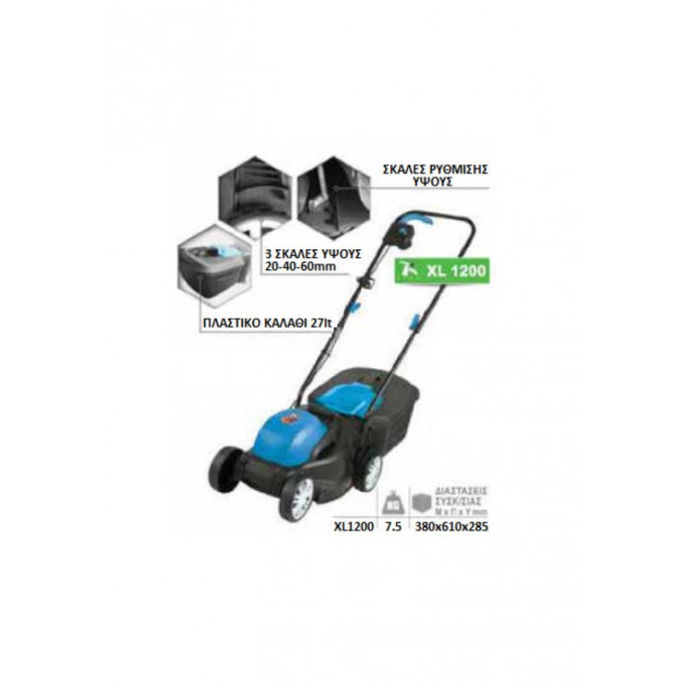 ΧΛΟΟΚΟΠΤΙΚΟ PLUS XL1200 - Agrodynamic 884a6e5311b
